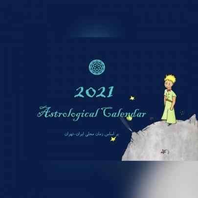 Astrological Calendar 2021